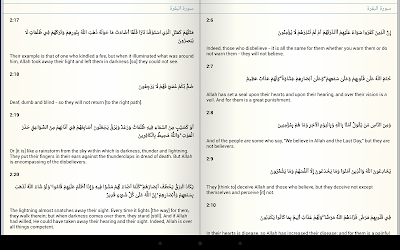 دانلود Quran for Android