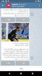 دانلود TeleDR تلگرام دی آر